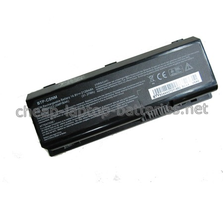 2120mAh Medion Akoya Mini e1211 Laptop Battery